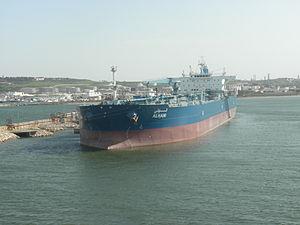Lybian Oil tanker Alhani - IMO 9331153 - 2 April 2012.jpg