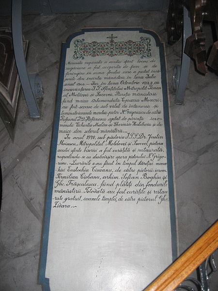 File:Mănăstirea Agapia23.jpg
