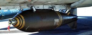 M117 bomb - Image: M117 bomb