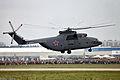 MAKS Airshow 2013 (Ramenskoye Airport, Russia) (522-04).jpg