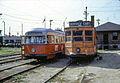 MBTA 3133 and 6131 at Watertown.jpg