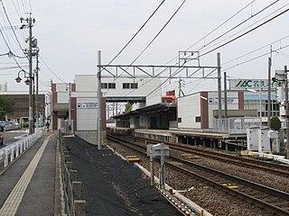 Sumiyoshichō Station Railway station in Handa, Aichi Prefecture, Japan