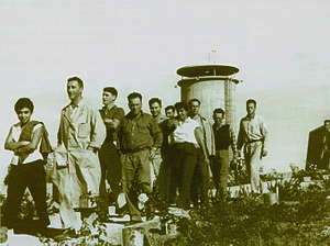 ADAMA Agricultural Solutions - Visitors to Makhteshim, 1959