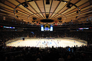 Siyum HaShas - Madison Square Garden, site of the 9th, 10th, and 11th Siyum HaShas in New York.