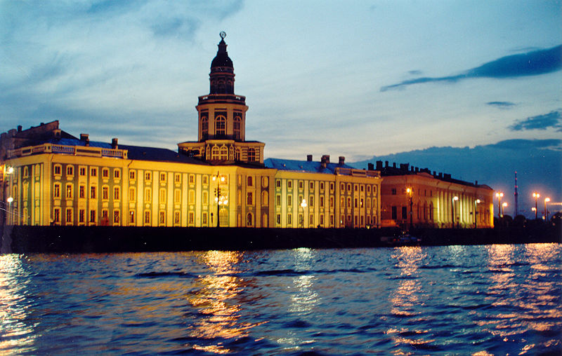 File:Magic Sankt Petersburg - Kunstkammer at White Nights (Weisse Nächte).jpg