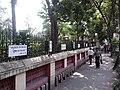Maharana Pratap Uddyan Kolkata 2011-06-07 00358.jpg