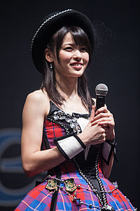 Maimi Yajima at Japan Expo 2014.jpg