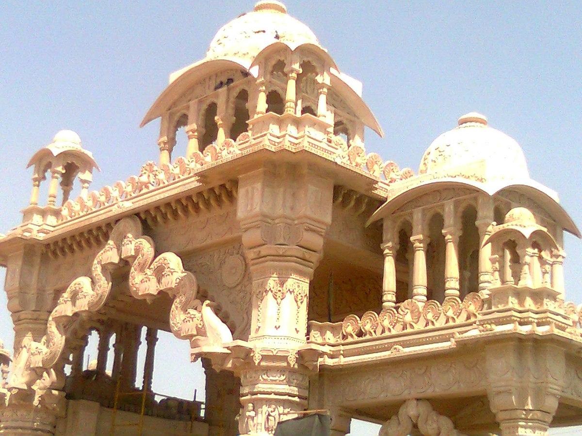 Main Gate of Swaminarayan Temple Bhuj.jpg