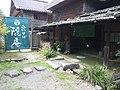 Manganji, Minamioguni, Aso District, Kumamoto Prefecture 869-2402, Japan - panoramio (2).jpg