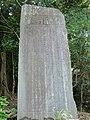 Mankichi monument.jpg