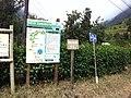 Map Alcobace Trilha - panoramio.jpg