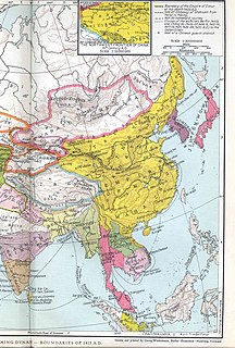 Manchuria under Ming rule aspect of East Asian history