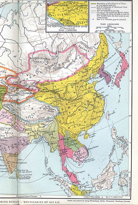 Ming China during the Yongle reign (r. 1402-24) Map of Ming Chinese empire 1415.jpg