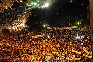 March of the million rallies in tel aviv 1.jpg