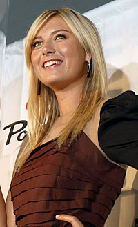 200px Maria Sharapova2C December 2008