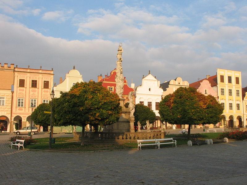 Файл:Market Square in Telč 4.jpg