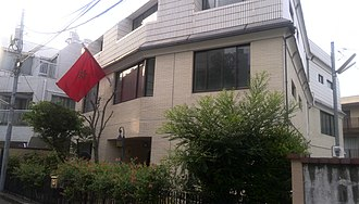 Foreign relations of Morocco - Morocco embassy in Tokyo, Japan