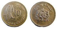 Maroko coin.jpg
