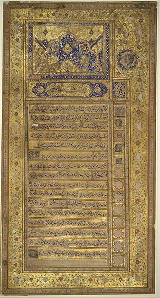 ... : The Death Anniversary of the Last Mughal (Bahadur Shah Zafar II