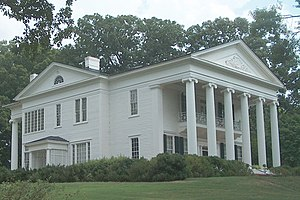 Martha Berry - Oak Hill, a home of Berry College founder Martha Berry