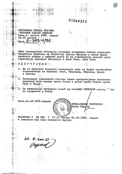 The document issued by the Supreme Defense Council of the RSK on 4 August 1995, ordering the evacuation of civilians from its territory Martic-order1995.jpg