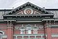 Masonic Temple, Victoria, Canada 01.jpg
