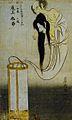 Matsusuke Onoe I as Kohata Koheiji by Toyokuni.jpg