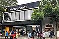 McDonald's at Fragrant Hills (20200504135339).jpg