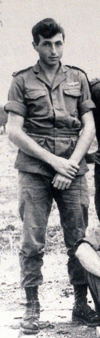 Meir Har-Zion - Meir Har-Zion, 1955