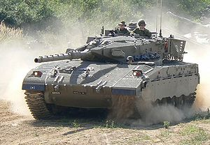 1979 in Israel - April 1979 – The Israeli developed and produced battle tank Merkava was first introduced to the IDF forces.