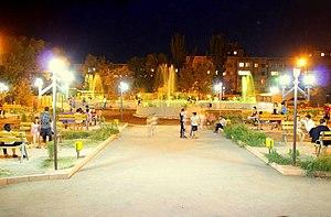 Metsamor - Metsamor central park