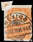 Mexico 1897-98 4c used paper fold Sc271b.jpg