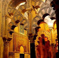 Mezquita-Catedral de Cordoba 09.JPG