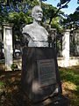 Miguel Malvar bust and plaque at the Historical Park, Batangas City.jpg