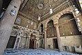 Mihrab (marking the direction of the Kaaba in Mecca) - Madrassa of Sultan al-Zahir Barquq (14815587603).jpg