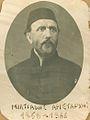 Miltiadis Aristarchis, Prince of Samos.jpg