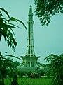 Minar e Pakistan Side View.JPG