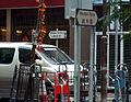 Minden Row and Minden Avenue, Hong Kong.jpg