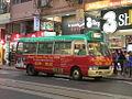 Minibus 39M.JPG