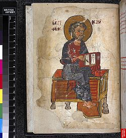 Portrait of Evangelist Matthew