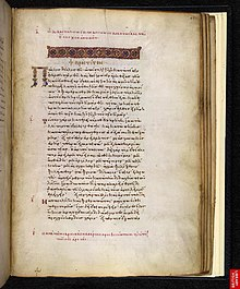 Epistle to Titus - Wikipedia, the free encyclopedia