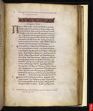 "Epistle to Titus - The first page of the epistle in Minuscule 699 gives its title as προς τιτον, ""To Titus."""