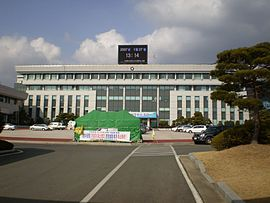 Miryang city hall.jpg