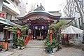 Misaki inari shrine 2020-02-15 (2) sa.jpg