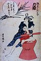 Mitsugorō Bandō III in Tsuki Yuki Hana Nagori no Bundai 1820.jpg