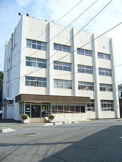 Miura City Hall.jpg