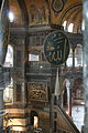 Mixed religion, Hagia Sofia (2564011907).jpg