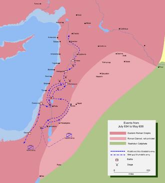 Abu Ubaidah ibn al-Jarrah - Map detailing the route of Khalid ibn al-Walid's invasion of central Syria.