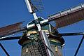 Molen Aarlanderveen Molen No.4 gevlucht (3).jpg