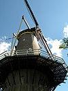 molen prins van oranje (2) rm 11333